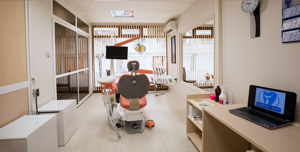 Practice2 – Dr. Georgiev – Dentist in Burgas