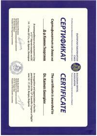 Zahnarzt Burgas - Dr. Georgiev - Zertifikate